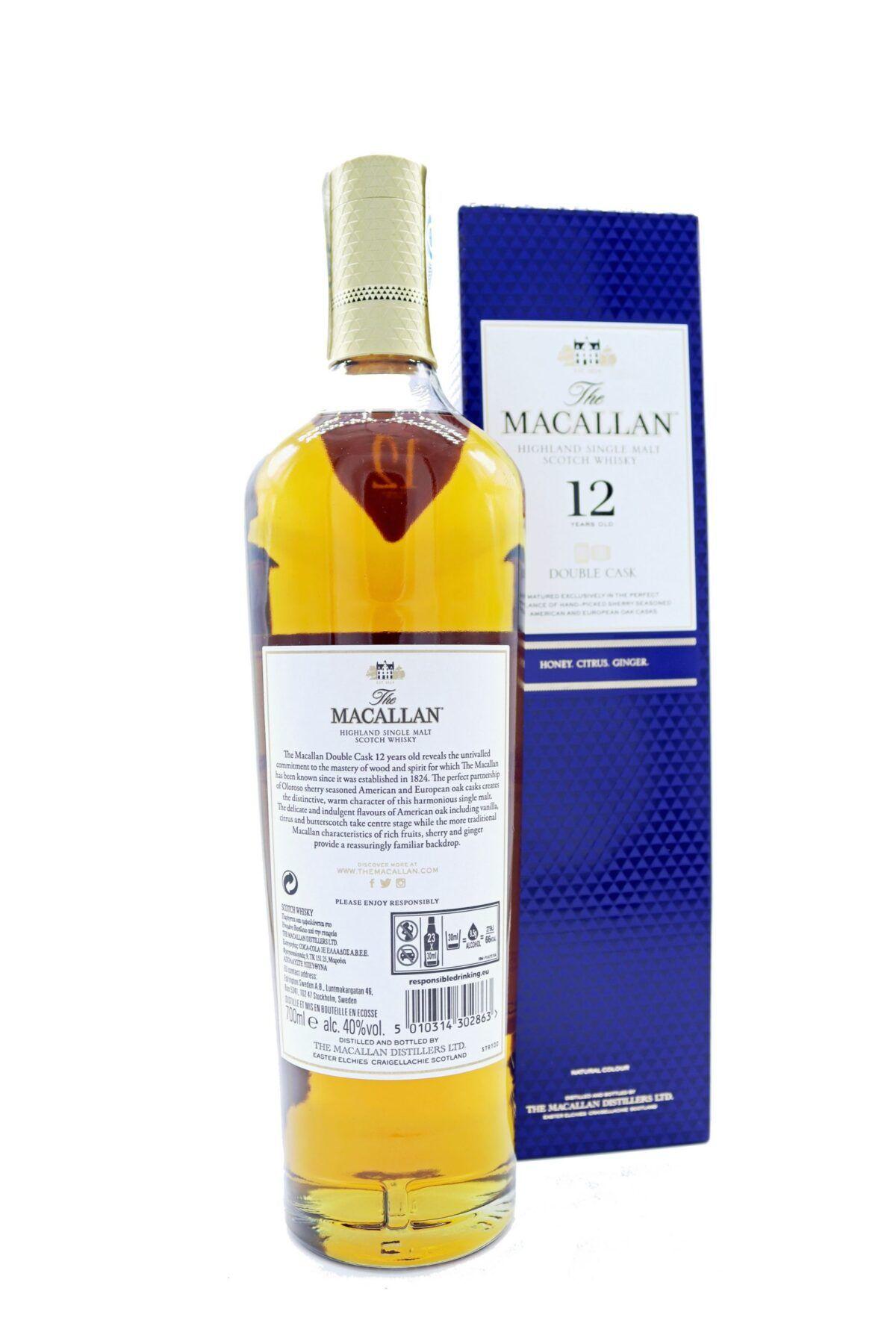 MACALLAM DOUBLE CASK 70 CL Bodega Montferry